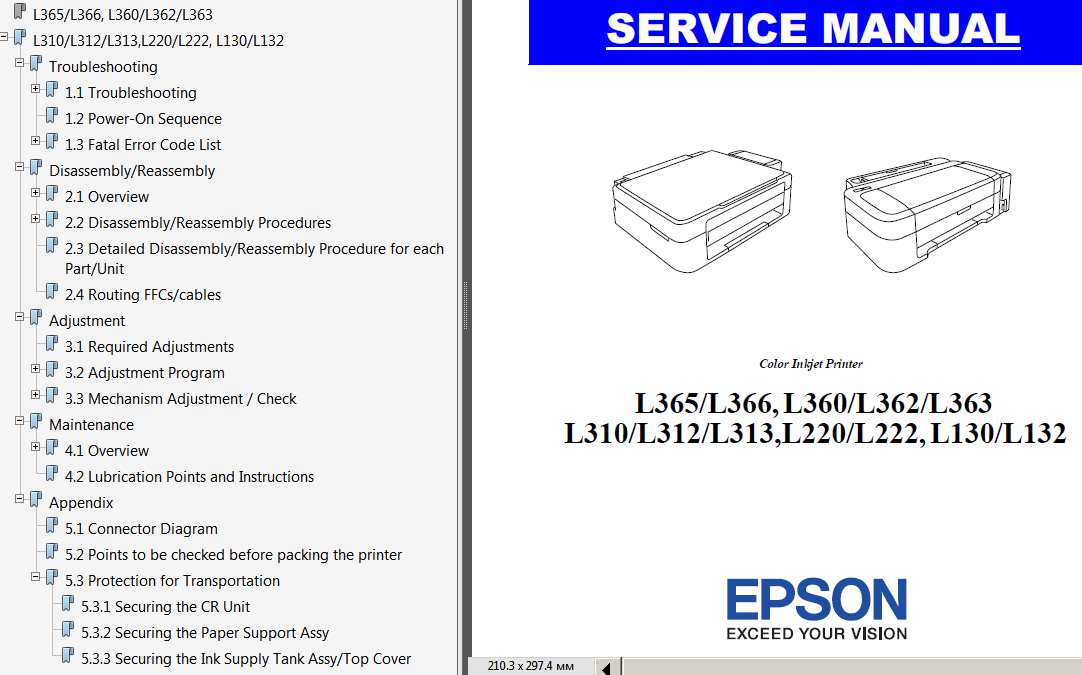 Epson <b>L130, L132, L220, L222, L310, L312, L313, L360, L362, L363, L365, L366</b> printers Service Manual  <font color=red>New!</font>